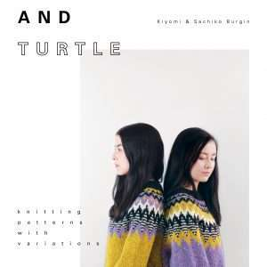 Moon and Turtle | Cover